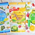 青汁っぽくなくて、とっても飲みやすい!#yuwa #ユーワ #酵素 #フルーツ青汁 #アップルマンゴ #ヨーグルト #バナナ #きれいになりたい #やせたい #プチ断食 #便秘解消 #monipl…のInstagram画像
