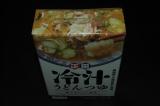 麺でおいしい食卓シリーズ 冷汁うどんつゆ を食しましたの画像(3枚目)