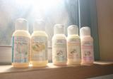 「◎保湿&香り良し☆レイヴィ ボディシャンプーシリーズを13種トライアルしました◎」の画像(2枚目)