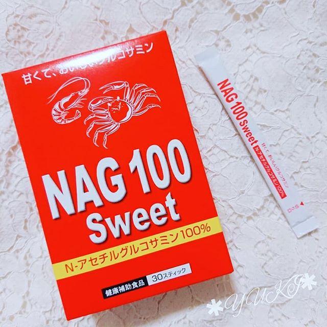 口コミ投稿:**今回ご紹介するのは♡*中垣技術士事務所様よりNAG100スイート■30gこちらを体験させ…