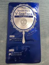 ピュレア Vライン ひきしめマスクの画像(3枚目)