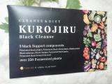 KUROJIRU☆Black Cleanseの画像(1枚目)