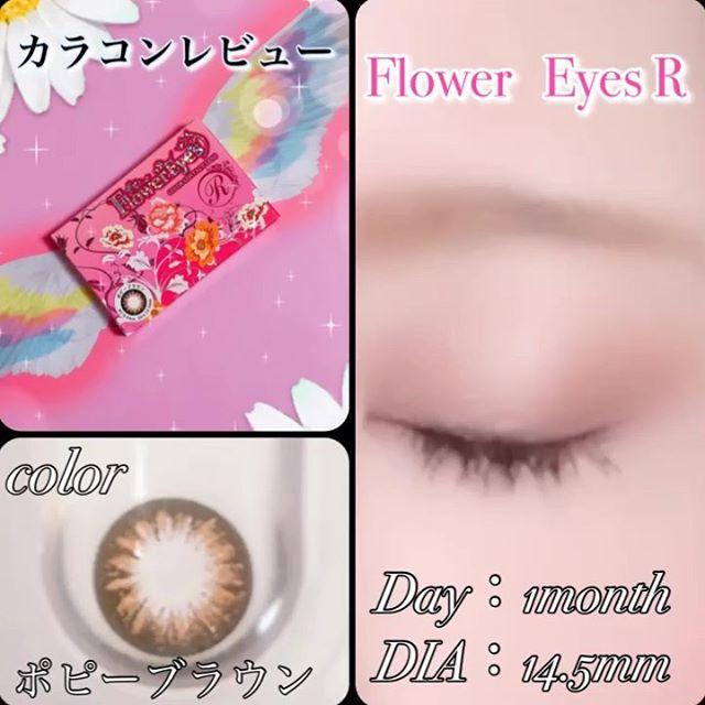 口コミ投稿:フラワーアイズR🌼ドリームビュー( @flowereyes.info )盛れるカラーコンタクト♡ナチュ…