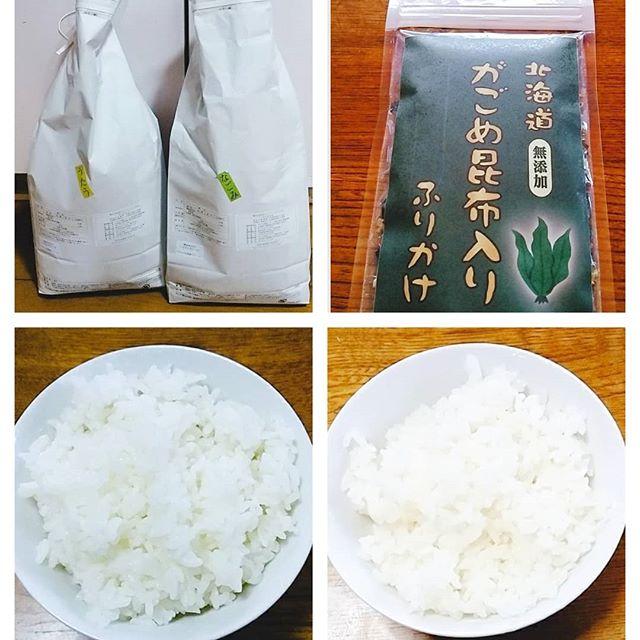 口コミ投稿:北海道ファームさんの北海道の豊かな自然環境で作られた水芭蕉米の中から「うたう」(…
