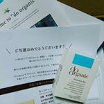オーガニックソープ当選!香りも最高!#ドゥーオーガニック #doorganic #モイスチャーバー #石鹸 #monipla #japanorganic_fan#毛細血管 #サプリメント …のInstagram画像