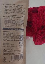「SASS.コーヒー&ココア スクラブ | white rose♪のブログ - 楽天ブログ」の画像(4枚目)