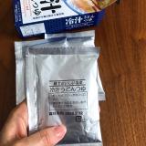 正田醤油株式会社  麺でおいしい食卓シリーズ 冷汁うどんつゆ 簡単らんち♪の画像(5枚目)