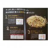 「デトッ穀食べ比べモニター」の画像(2枚目)