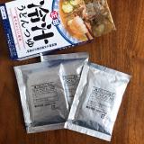 正田醤油株式会社  麺でおいしい食卓シリーズ 冷汁うどんつゆ 簡単らんち♪の画像(4枚目)