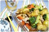 子芋とブロッコリーの甘酢餡  長崎旅行4日目最終日の画像(2枚目)