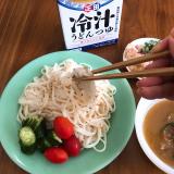 正田醤油株式会社  麺でおいしい食卓シリーズ 冷汁うどんつゆ 簡単らんち♪の画像(11枚目)