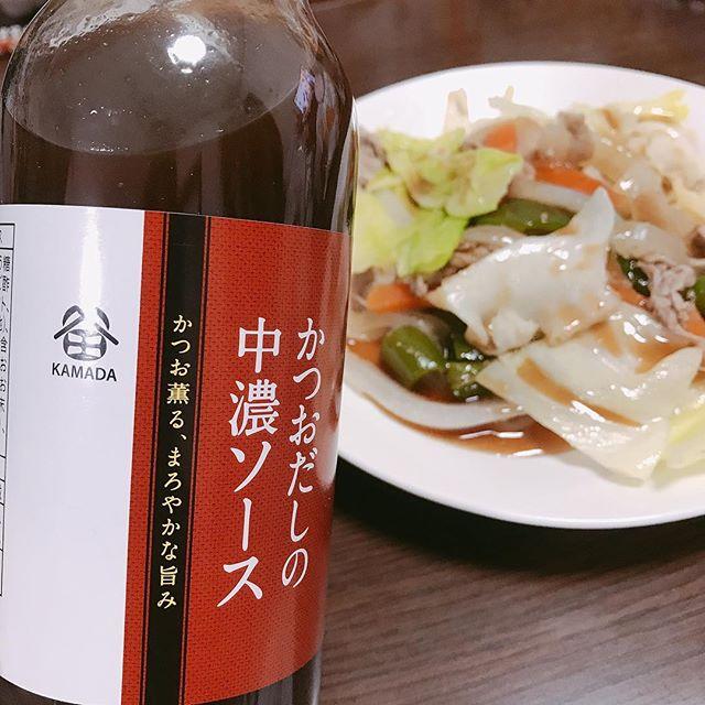 口コミ投稿:#鎌田醤油 #かつおだしの中濃ソース で#野菜炒め ごっちゃんです😋✨笑*#フルーティー …