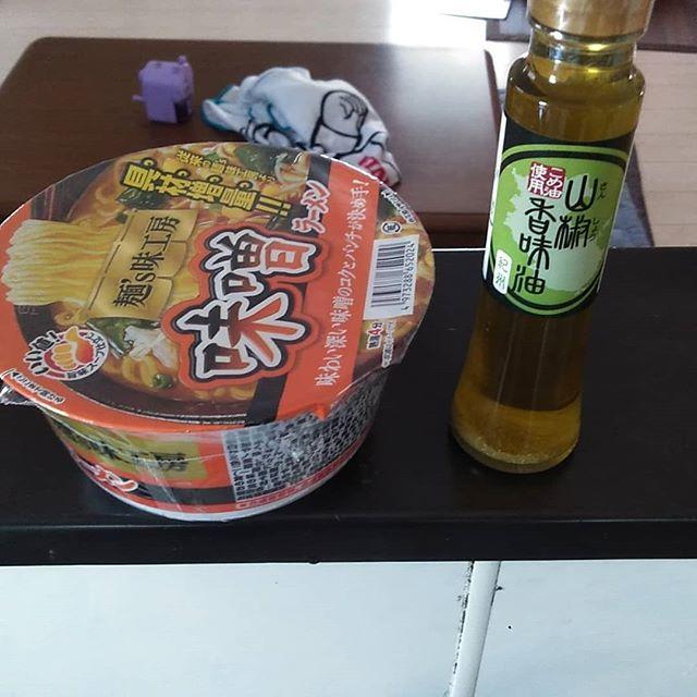 口コミ投稿:#山椒香味油 #香味油 #山椒 #築野食品 #調味料 #健康的な食事 #料理 #料理写真 #美味…