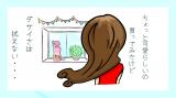 口コミ記事「出しっぱなしOK♡おしゃれな除菌スプレー『SHUPPA(シュッパ)』」の画像