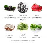 スーパーフード成分配合のスカルプケア☆ピーバリアスカルプシャンプー&トリートメント☆の画像(4枚目)