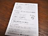 「*おいしい神戸牛コロッケ♪*」の画像(5枚目)