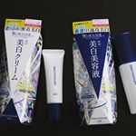 株式会社pdcの美白化粧品、ダイレクトホワイトdeW 美白美容液と美白クリームをライン使用しています。美白有効成分のトラネキサム酸と、ナノカプセル化された油溶性プラセンタ+エイジツエキ…のInstagram画像