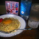 本日昼ののWaShock!😱 茹であげパスタの梅こんぶ茶合へ🍝 &シャリキン梅こんぶ茶サワー□😁 #washoku #washock #pasta #rawegg #pickledginger #ch…のInstagram画像