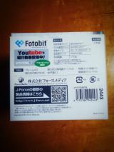 「Fotbit(白黒ましかくフォトフレーム)」の画像(2枚目)