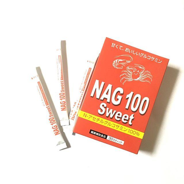 口コミ投稿:NAG100スイートを使ってみました。添加物や混合物は一切不使用のN-アセチルグルコサ…