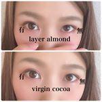 【 #beauty 💄】『Minette』ピンクと黒のパッケージが大人可愛い、ダレノガレ明美プロデュースのカラコン💓黒目・茶目・薄茶目といったそれぞれの瞳の色に合うようにデザインされたカラ…のInstagram画像
