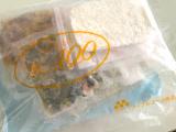 管理栄養士考案の冷凍お食事セット。BC400の画像(3枚目)