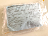 管理栄養士考案の冷凍お食事セット。BC400の画像(2枚目)