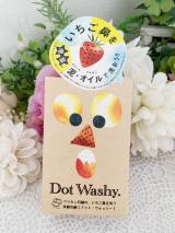 いちご鼻に!Dot Washyの画像(1枚目)