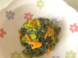 管理栄養士考案の冷凍お食事セット。BC400の画像(7枚目)
