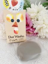 いちご鼻に!Dot Washyの画像(3枚目)
