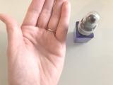 「プロテオグリカン原液使用の贅沢美容液。PG2ピュアエッセンス」の画像(2枚目)