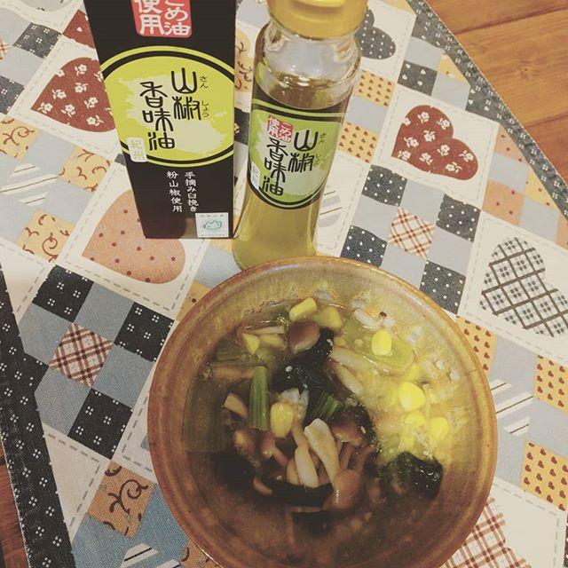 国産こめ油と和歌山県産のぶどう山椒で作った「山椒香味油 97g」の口コミ:momorisuさんの画像