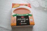 【レビュー】お手軽にコラーゲンを摂取できるニッタバイオラボの「コラカフェスープ」の画像(3枚目)