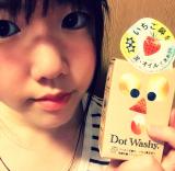 【ペリカン石鹸】いちご鼻を洗おう!!洗顔石鹸①の画像(1枚目)