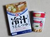 夏に嬉しいひんやり食品の画像(1枚目)