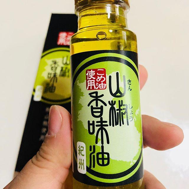 口コミ投稿:この間TRYさせていただいた築野食品工業さんの山椒香味油なんですが、あまりにも美味…