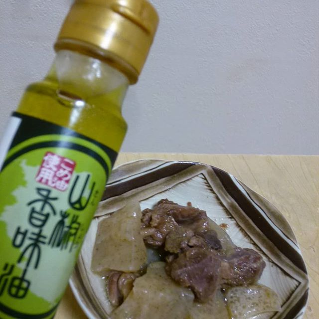 口コミ投稿:「山椒香味油 」国産こめ油と和歌山県産のぶどう山椒で作られています。 -----------…