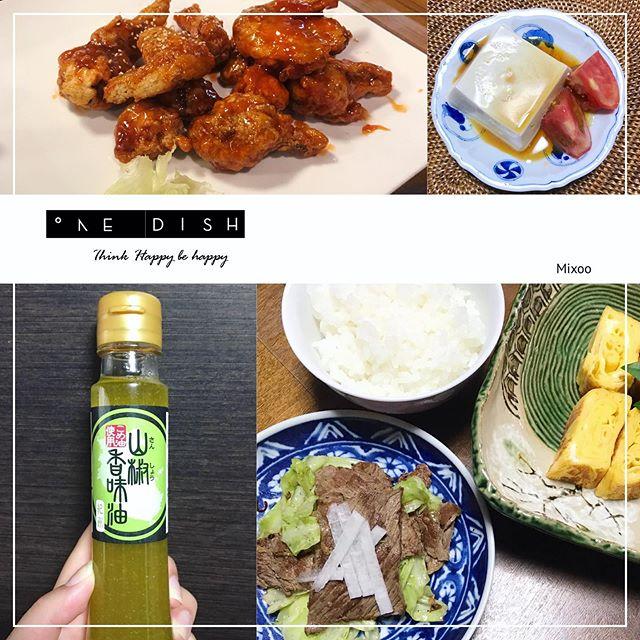 口コミ投稿:国産こめ油とぶどう山椒でつくられた「#山椒香味油」を加えて料理を作ってみました!…
