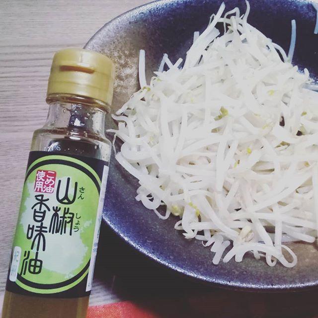 口コミ投稿:#山椒香味油調理方法を模索していた山椒が香る米油。山椒の香りを活かす調理メニュー…
