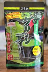 濃いグリーンティーでアイスグリーンミルクティーを作ってみたの画像(1枚目)