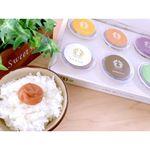 紀州梅専門店@godaian 様の梅干しセットをモニターさせていただくことになりました☺️🌸*6種類の梅が入っています✨1粒が大粒で食べ応えがあります😊♪お料理に使えるのはもちろん…のInstagram画像