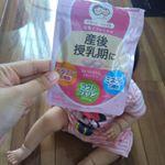 #ママベビースマイル シリーズ 母乳ママのミカタ 産後・授乳期 お試しさせていただきました😃💕 娘も9ヶ月になり、離乳食も食べていますがまだまだおっぱいも大好きです😄このサプリメントは栄養をサ…のInstagram画像