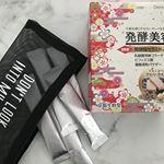 京都生粋堂さまの発酵美容 お試しさせていただきました。世界初の新成分発酵麹セラミドが配合されております。ヘルシー甘くて美味しい、黒糖・生姜甘酒味。いつでも手軽に、水なしで食べれ…のInstagram画像