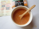 手軽においしくスープを飲んでコラーゲン摂取♪『コラカフェスープの素』の画像(6枚目)