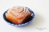 """口コミ記事「大粒で美味しい!凍らせて食べる""""アイス梅""""」の画像"""