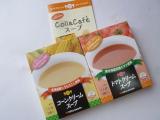 手軽においしくスープを飲んでコラーゲン摂取♪『コラカフェスープの素』の画像(1枚目)