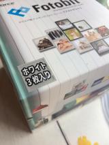 「お部屋の壁をデザインするフォトフレーム♡Fotobit」の画像(3枚目)