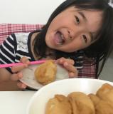 「おいなりさん大好き!!」の画像(2枚目)
