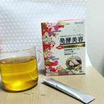 京都生粋堂の発酵美容のモニターをさせていただきました。・雅な箱が京都っぽい。#世界初の発酵麹セラミド が気になって、調べてみたら発酵のチカラで開発された#天然のヒト型サラミド なんだと…のInstagram画像