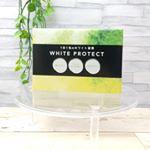 ホワイトプロテクトは1包に紀州南高梅5.5個分のクエン酸+日傘成分のニュートロックスサンが入ってるオールインワン飲むサプリメント🌟爽やかなヨーグルト風味だから飲みやすい!もっと酸っぱい味かと思って…のInstagram画像